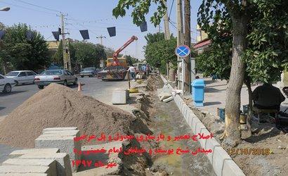 اصلاح معبر میدان شیخ یوسف و خیابان اصلی شهر مهرماه ۱۳۹۷