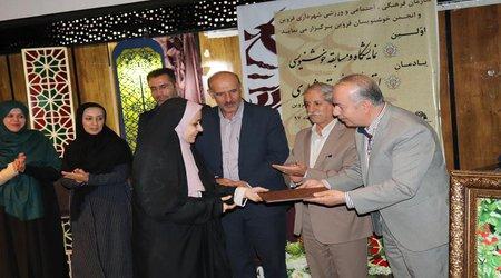 مراسم اختتامیه نمایشگاه و مسابقه خوشنویسی یادمان استاد محصص برگزار شد