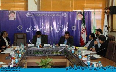 گزارش تصویری  جلسه کمیسیون عمران و فنی شورای اسلامی شهر ساری