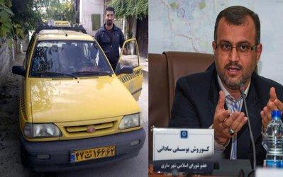 تقدیر رئیس کمیسیون فرهنگی و اجتماعی شورای اسلامی شهر ساری از راننده تاکسی امانتدار ساروی