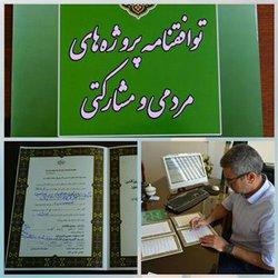 سازمان نظام مهندسی ساختمان استان کرمانشاه یک خوابگاه دانش آموزی زلزله زده را تعمیر و بازسازی می کند
