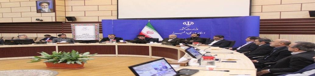 آئین اعطای اعتبار نامه های چهارمین دوره هیات مدیره سازمان نظام مهندسی استان البرز برگزار شد.