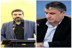 پیام تبریک مدیرکل راه و شهرسازی استان تهران به مهندس اسلامی