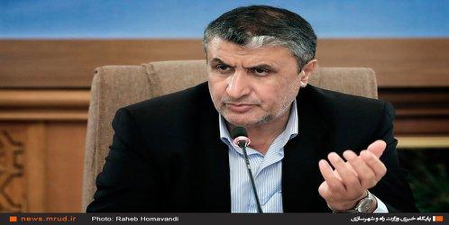محمد اسلامی وزیر راه و شهرسازی شد