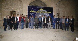 پیامتقدیر جمعی از فعالان گردشگری از شهردار آران و بیدگل در برگزاری همایش تسبیح ستارگان کویر مرنجاب