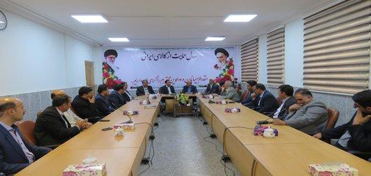 جلسه شورای اداری شهرداری و شورای اسلامی شهر خوانسار