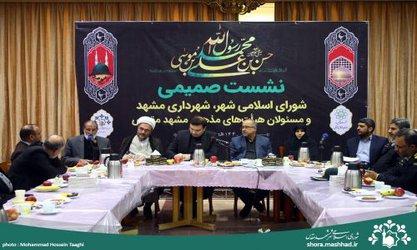 تشکر هیئات مذهبی از همکاری عالی و بی نظیر مدیریت شهری مشهد در برگزاری  ...