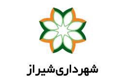 بنر ۱۳ آبان توسط سایر سازمان های تبلیغاتی منتشر شده است نه شهرداری