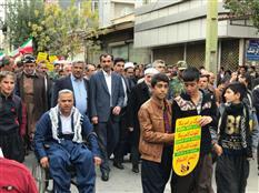 حضور اقشار مختلف مردم،در راهپیمایی ۱۳ آبان