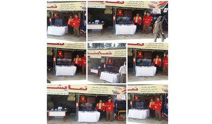 غرفه سازمان آتشنشانی و خدمات ایمنی شهرداری گرگان در نمایشگاه پدافند