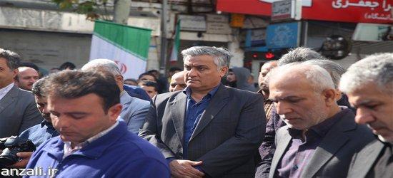 گزارش تصویری راهپیمایی ۱۳ آبان در بندرانزلی