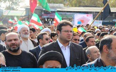 حضور سید مسعود مدینه رئیس شورای اسلامی شهر ساری در راهپیمایی ۱۳ آبان ماه ۹۷