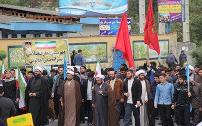 راهپیمایی و تجمع عظیم ۱۳ آبان در چالوس برگزار شد