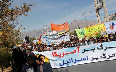 راهپیمایی ۱۳ آبان تجلی وحدت ملت ایران در برابر استکبار