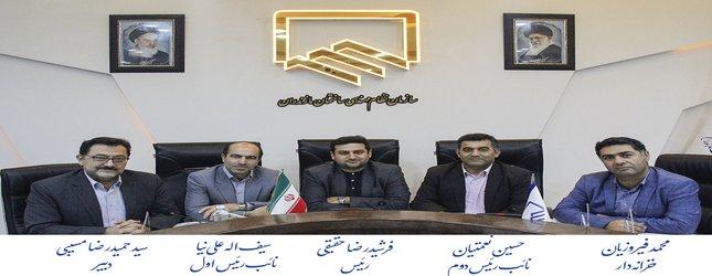 ترکیب هیئت رئیسه نظام مهندسی ساختمان مازندران مشخص شد