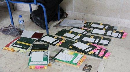 اعلام زمان ثبت نام آزمون های ورود به حرفه بهمن ماه ۹۷