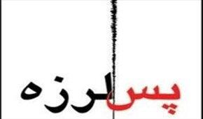 پنج هزار و ۵۱۱ پس لرزه در کرمانشاه به ثبت ر ...