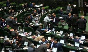 لایحه مدیریت بحران در اولویت مجلس نیست