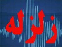 خرمآباد تکان خورد/ «زاغه» کانون زلزله ۴.۱ ریشتری