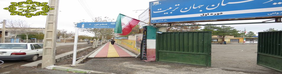 اتمام عملیات پیاده رو سازی خیابان مدرس