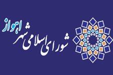 سی و هشتمین جلسه کمیسیون حمل و نقل و ترافیک شورای شهر اهواز برگزار شد
