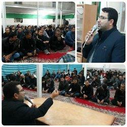 سخنرانی جناب آقای شکری عضو محترم شورای شهر سعادت شهر در حسینیه علی بن ابیطالب(ع) محله بوکان