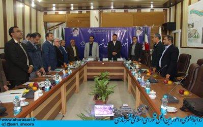 جلسه شورای اسلامی شهر ساری مورخ ۲۳ آبان ماه ۹۷ با حضور اصحاب رسانه