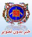 احداث کتابخانه مرکزی سیرجان