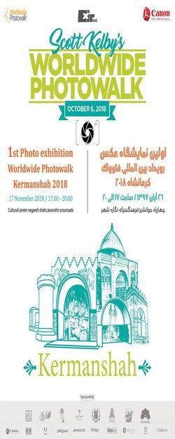 نگارخانه شهر میزبان فستیوال بزرگ عکاسی