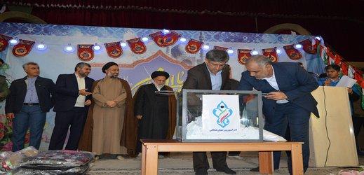 جشن بزرگ عیدبیعت با امام زمان (ع) در یاسوج برگزار شد/ تصاویر