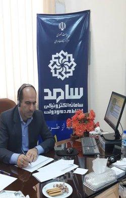 پاسخگویی نائب رئیس سازمان در سامانه سامد
