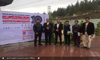 سازمان عمران در دهمین همایش ملی و نمایشگاه قیر و آسفالت و ماشین آلات شرکت کرد