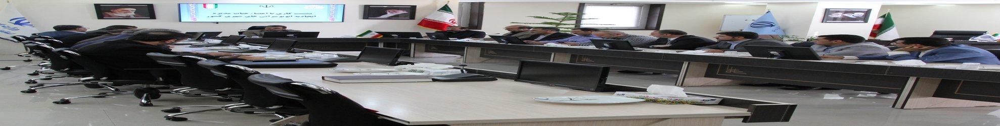 یکصد و هفتاد و ششمین جلسه هیئت مدیره اتحادیه اتوبوسرانیهای شهری کشور روز شنبه ۲۶/۰۸/۹۷ به میزبانی سازمان مدیریت حمل و نقل بار و مسافر شهرداری بیرجند برگزار شد.