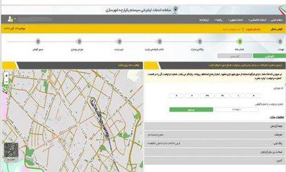 فرآیند الکترونیکی گواهی انتقال آپارتمان در تمامی مناطق شهرداری  ...