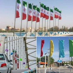 گزارش تصویری از آذین بندی سطح شهر توسط شهرداری خرمشهر