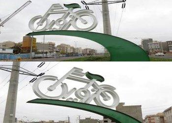 المان دوچرخهسواری در میدان جانبازان نصب شد