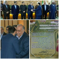   مدیرعامل تاکسیرانی کرمانشاه از سوی ستاد اربعین استان تقدیر شد