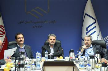 مهمترین مباحث مطرح شده در نشست امروز شورای مرکزی سازمان
