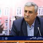 پیام تبریک مهندسعادلفتاحی نایب رئیس شورای شهر به مناسبت میلاد پیامبر نور و رحمت و فرارسیدن هفته وحدت