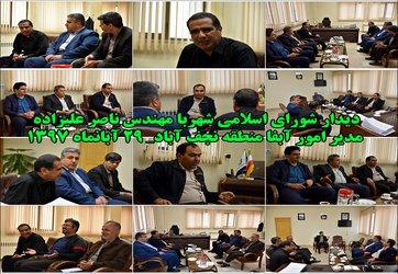 دیدار با مدیریت امور آبفا منطقه نجف آباد