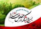 تبریک مهندس محمودی شهردار شهر لردگان به مناسبت هفته بسیج