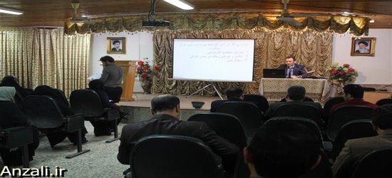 برگزاری کارگاه آموزشی مدیریت پسماند برای مدیران مدارس شهرستان بندر انزلی