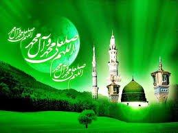 پیام تبریک سرپرست شهرداری  کرمانشاه به مناسبت میلاد پیامبر اکرم (ص)