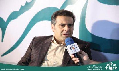 رسانه های دیجیتال بستری برای تحقق شفافیت شورای پنجم شهر مشهد/ یکی از سیاست های شورا، ارتباط عمیق با آحاد مردم است
