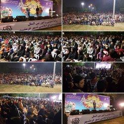 برگزاری دو شب جشن بزرگ رسول مهربانی توسط شهرداری خرمشهر