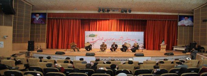 در شب میلاد پیامبر رحمت؛ اختتامیه چهارمین جشنواره مولودی خوانی استان کرمانشاه برگزار شد