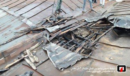 آتش سوزی یک باب منزل مسکونی در میدان سرگل