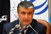 تشکیل ستاد بحران در ستاد وزارت راه و شهرسازی در پی زلزله کرمانشاه