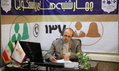 ۱۳۷، مرکزی برای پاسخگویی حرفهای به درخواستها و مشکلات شهروندان است