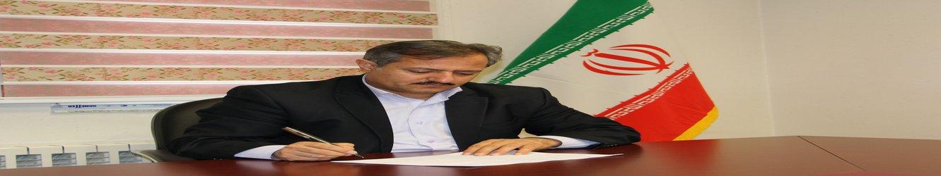انتصاب سرپرست اداره ارتباطات و اطلاع رسانی راه و شهرسازی استان اردبیل